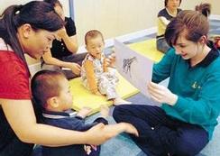 早教市场的空白点,家长培训或成新机遇