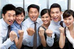 一篇文章打造超强企业执行力!