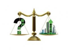 海外房产投资理财收益与风险分析