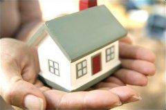买房贷款妙招:组合贷款