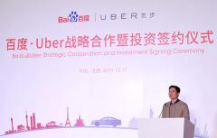 百度携手Uber加入商务用车大战,烧钱大战来临?
