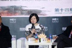 清流资本王梦秋:O2O的创业机会