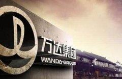 万达集团宣布战略投资快钱,未透露金额
