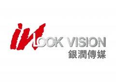 电视剧及电影制作发行商——上海银润传媒广告有限公司
