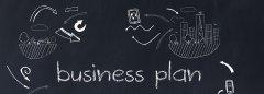 风投喜欢什么样的商业计划书?