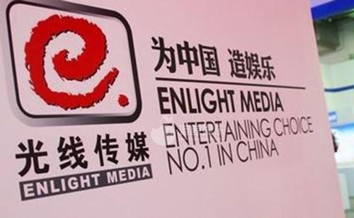 靠电影赚钱风险大,光线投资了网红和服装电商